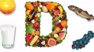 هكذا يساعد فيتامين D في شفاء الحروق بسرعة!