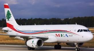 بريطانيا ترفع حظر الأجهزة الإلكترونية في رحلاتها بين بيروت-لندن