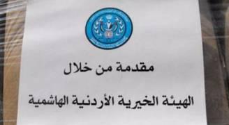 'الخيرية الهاشمية' تسير قافلة مساعدات طبية الى غزة