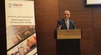 ورشة عمل حول اللامركزية في القطاع الصحي بالأردن