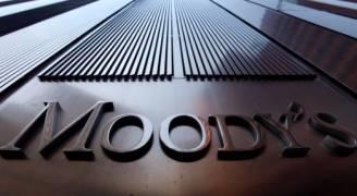 موديز ترفع درجة تصنيف الهند على خلفية إصلاحات اقتصادية