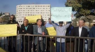 وقفة احتجاجية رافضة لاتفاقية الغاز امام النواب