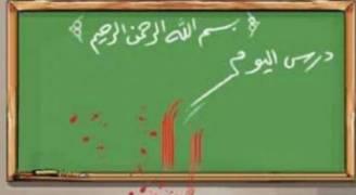ولي امر طالب يعتدي على معلم في الرمثا