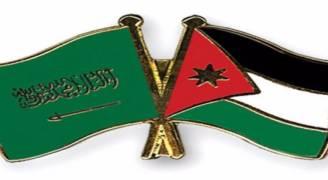 الأردن والسعودية يوقعان مذكرة تفاهم لتنفيذ مشروع الربط الكهربائي بين البلدين
