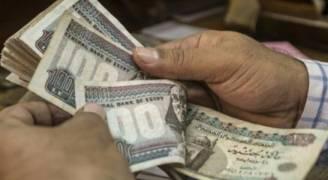 معدل التضخم السنوي في مصر يتراجع الى ادنى مستوى في ١١ شهرا