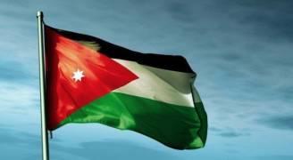 أول براءة اختراع أردنية عن طريق معاهدة التعاون