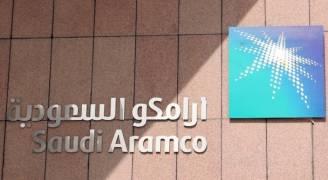 أرامكو السعودية ترفع خطط الإنفاق إلى ٤١٤ مليار دولار