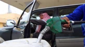 السعودية ترفع اسعار الوقود وتدفع تعويضات للأسر