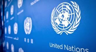 واشنطن تدعو لتقليص ميزانية الأمم المتحدة