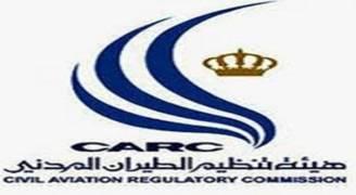 ١٦ مليون دينار خسائر الاردن بسبب اغلاق الاجواء السورية ومنع القطرية من عبور الاجواء الاردنية