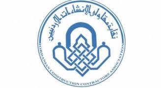 الصفدي: وزارة المالية حولت مخصصات 'المقاولين' في موازنة ٢٠١٧