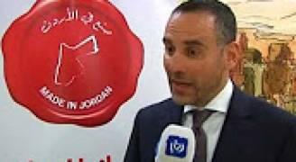حملة صنع بالأردن بدأت تأخذ مكانها في السوق المحلي