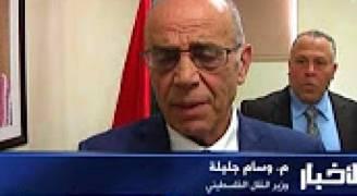 مباحثات أردنية فلسطينية لمشروع للسكك الحديدية بين مدينتي حيفا وإربد