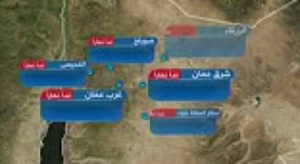 النشرة الجوية الأردنية من رؤيا 26-4-2017