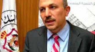تقرير دولي: ارتفاع نسبة البالغين غير المتعاملين مع البنوك في الأردن