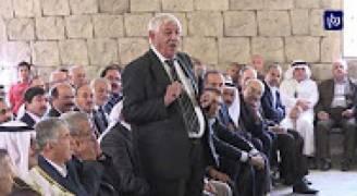 عطوة عشائرية في بلدة الصريح بإربد