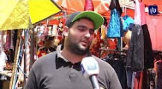التجار بسوق الجمعة في عمّان يشكون من ضعف الإقبال خلال رمضان