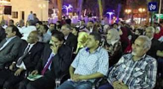 فعاليات مدينة الثقافة الأردنية لعام 2017 في المفرق