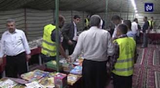 افتتاح معرض للكتاب في بلدة حوارة باربد