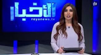 الأردن يدين الهجوم على مصلين في لندن