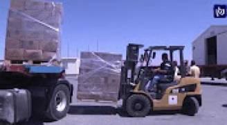 الهيئة الخيرية الهاشمية تسير قافلة مساعدات غذائية إلى قطاع غزة