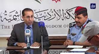 توقيع مذكرة تفاهم بين وزارة الأوقاف والأمن العام