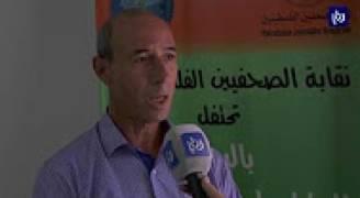 فلسطين المحتلة .. نيابة رام الله تحجب عدداً من المواقع الإخبارية