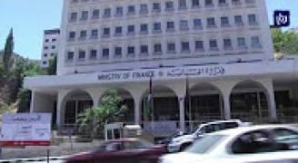 النقد الدولي يدعو الأردن لعمل إصلاحات مالية