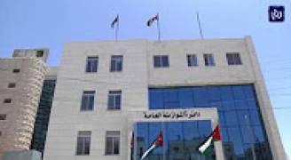 إقرار مشروع قانون تنظيم الموازنة العامة وموازنات الوحدات الحكومية