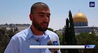حراس الحرم القدسي الشريف يروون لرؤيا قصة صمودهم داخل الأقصى بوجه الاحتلال اربعة عشر يوما