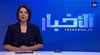 إرادة ملكية سامية بفض الدورة الاستثنائية لمجلس الأمة