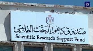 تقديم طلبات الالتحاق الالكترونية بالجامعات الأردنية الرسمية تبدأ الاثنين