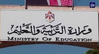 كشفت نقابةُ المعلمين الاردنيين عن اتفاقها مع وزارةِ التربية والتعليم
