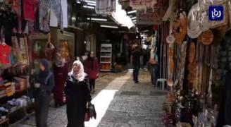 الاحتلال يواصل سياساته التعسفية بحق التجار الفلسطينيين في مدينة القدس