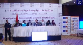 'راصد' تكشف مخالفات وتجاوزات خلال الانتخابات البلدية واللامركزية