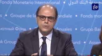 'النقد الدولي' العبء الضريبي على الرواتب والإيرادات في الأردن ضئيل نسبيا