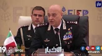 \اختتام أعمال اجتماعِ المجلس الأعلى للمنظمة الأورومتوسطية لقوات الشرطة والدرك في عمّان