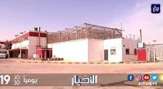 إدانة رجل أمن في وفاة شاب أثناء التحقيق معه في إربد