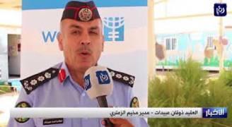 الحاكم العام لأستراليا يثمن جهود الأردن في تحمل أعباء اللجوء السوري