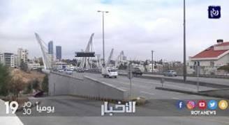 اغلاق عدد من الشوارع في عمّان لاجراء أعمال صيانة