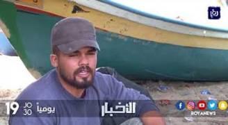 الاحتلال يسمح بتوسعة مساحة الصيد للصيادين الفلسطيين في غزة