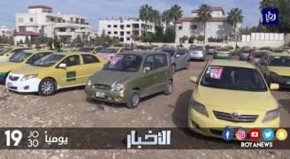عشرات من سائقي التكاسي في عمّان وإربد ينظمون وقفة احتجاجية