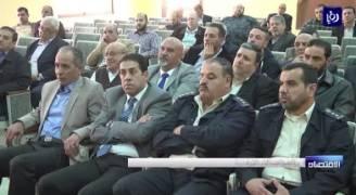 الصناعة الوطنية مطالبة بتطوير جودتها بعد الاعتماد الدولي للمواصفات الأردنية