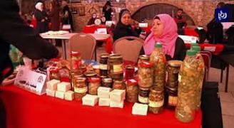 معرض الزيتون يعزز صمود المزارع الفلسطيني في أرضه