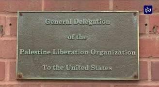 السلطة الفلسطينية تعلن اغلاق كافة خطوط الاتصال مع الولايات المتحدة