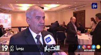رجال الأعمال الأردنيون والأبخاز يبحثون فرص التعاون الاستثماري بين البلدين