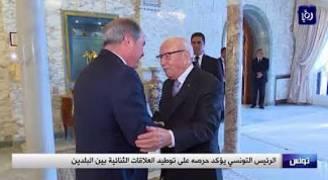 رئيس الوزراء ينقل رسالة خطية من جلالة الملك إلى الرئيس التونسي