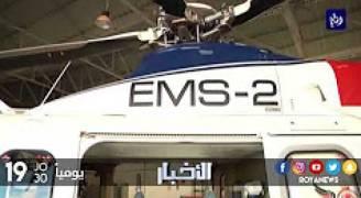 توقيع اتفاقية تعاون بين قناة رؤيا ومركز الإسعاف الجوي