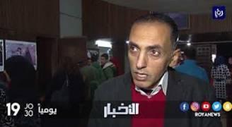 مهرجان سينمائي بعيون النساء الفلسطينيات في غزة