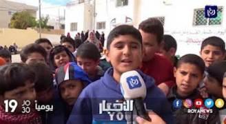 مدرسة المرج في حال مزرية والأهالي يعتصمون والمحافظة تتعهد بالحل